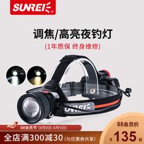 led头灯强光充电超亮头戴式头顶骑行晚上LED大容量野钓万能氙气灯