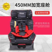 博聰兒童安全座椅汽車用簡易便攜0-4歲嬰兒寶寶可躺車載兒童座椅
