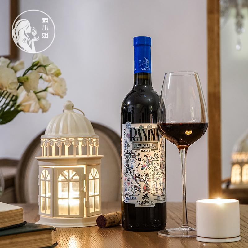 格鲁吉亚进口葡萄酒
