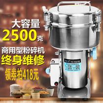 磨粉料理海椒面家庭800g粉碎机后厨研磨机机器玉米打粉机细粉五谷
