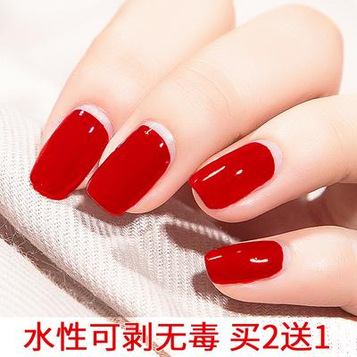 大红色指甲油正红色脚趾夏天涂脚显白女持久防水可撕拉复古红酒红