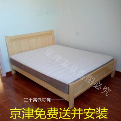 北京全新实木床松木床1.51.8简约现代卧室双人单人纯实木床包安装