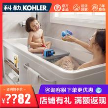 科勒浴缸希尔维1.3/1.5/1.7m整体浴缸亚克力99017/99013/99023t图片