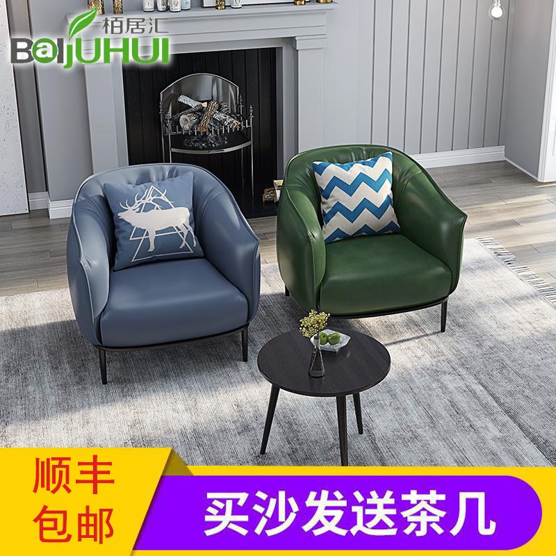 现代简约咖啡厅沙发
