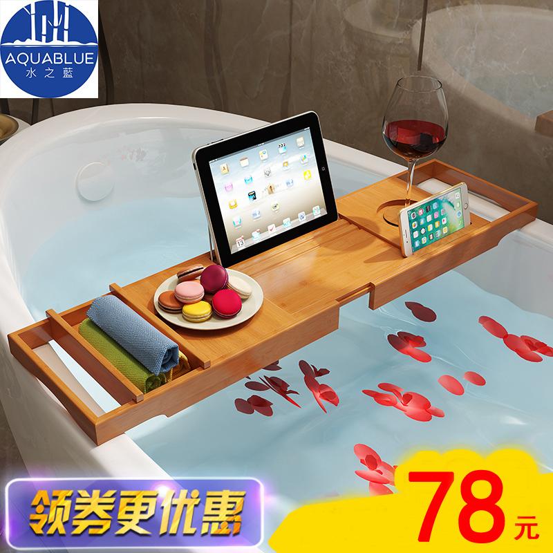浴缸置物架