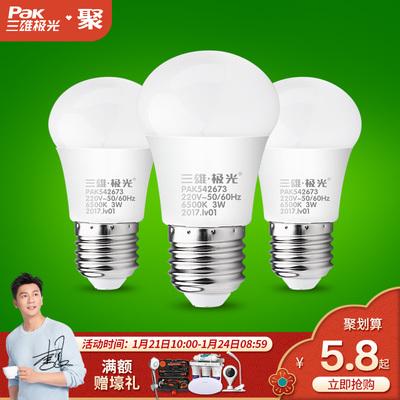 三雄极光 球泡led灯泡E27螺口暖白节能灯泡5w球泡灯lamp光源超亮