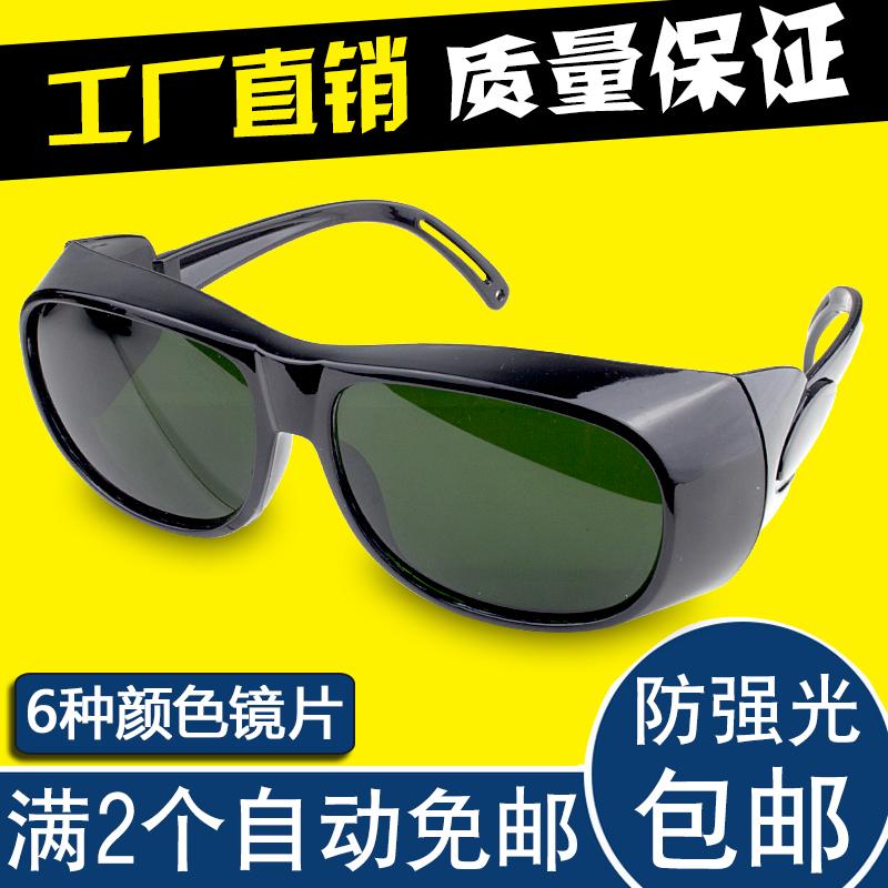 Сварочные очки Артикул 537148913105