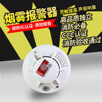 Smoke alarm fire fire smoke alarm smoke detector independent smoke sensor genuine