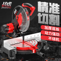 War Tiger 10 inch 255MM multi-function saw aluminum machine Aluminum wood cutting machine 45 degree miter saw aluminum machine