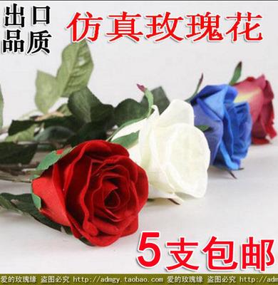 仿真玫瑰花单支红白蓝色妖姬客厅卧室假花婚庆花束情人节生日礼物