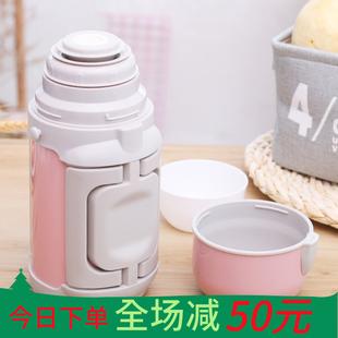 不锈钢保温瓶宝宝婴儿外出保温热水壶便携式家用小旅行冲奶粉暖壶