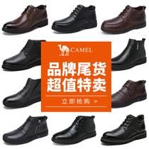 上海正品回力棉鞋男鞋冬季保暖鞋女高帮加绒防滑防水雪地短靴棉靴