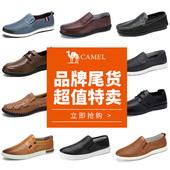 男士 皮鞋 特卖 骆驼男鞋 软底镂空青年鞋 真皮透气商务休闲鞋 子男