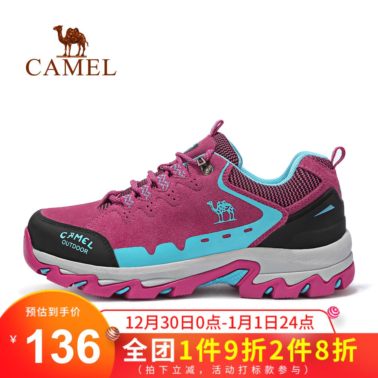 駱駝女鞋camel女士戶外徒步登山鞋磨砂牛皮真皮越野運動鞋女鞋子