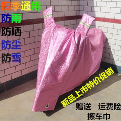 防雨电动车电瓶车