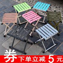 折叠便携塑料简易轻便实用寝室火车公园马路儿童迷你椅子马杂凳