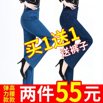 夏季薄款中老年女牛仔裤中年直筒高腰弹力休闲牛仔女裤妈妈长裤
