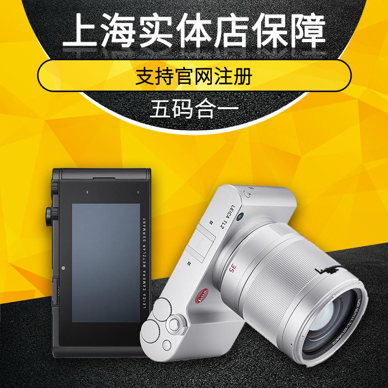 Leica/徕卡 TL218-56 套机微单相机莱卡tl2 18-56 便携自动照像机