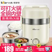 3人官方电器旗舰店 小熊电饭盒可插电加热保温饭盒三层大容量2