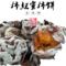 2018年新货易县特产柿饼磨盘柿柿饼干柿饼易县清汤蜜柿饼500g