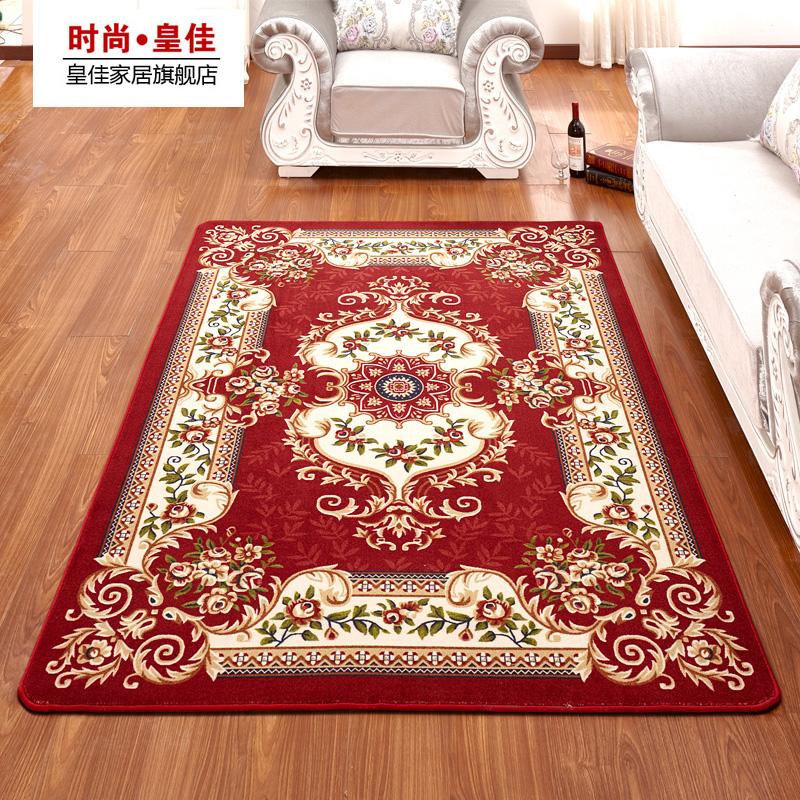 书房混纺地毯
