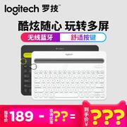 罗技K480无线蓝牙键盘多平台智能一键切换平板手机无线蓝牙键盘安卓苹果ipad笔记本电脑通用迷你小键盘薄便携