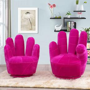 创意手掌手指沙发单人布艺个性可拆洗旋转懒人五指小沙发电脑椅子