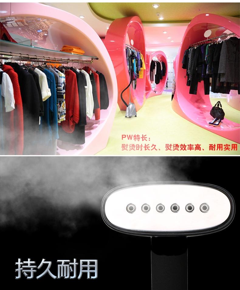麦尔电器Maier服装窗帘婚纱店挂烫机商/家用熨斗PW66大功率蒸汽刷