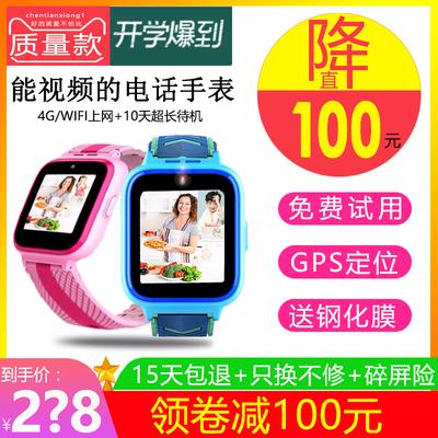 第六代能视频通话的儿童电话手表gps定位适用小天才黑猫手机z5z6