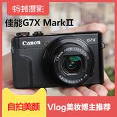 PowerShot 佳能 mark2 相机卡片机g7x Mark Canon 佳能g7x 数码 佳能g7x2