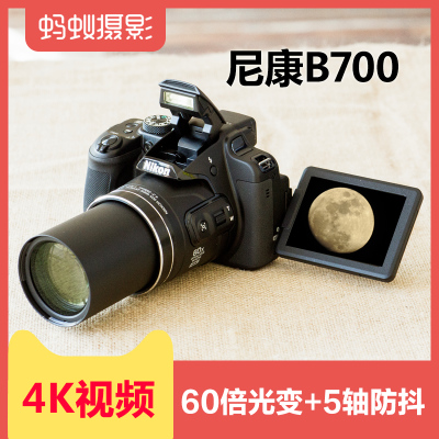尼康b700长焦数码相机 Nikon/尼康 COOLPIX B700照相机 高清 旅游哪个牌子好