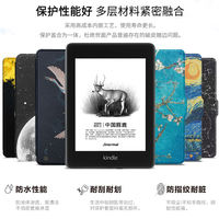 All new Kindle paperwhite4 cover Amazon 10th generation e-book reader classic version 8G32GKPW4 magnetic skin dormant Van Gogh all-inclusive shatter-resistant shell PQ94WIF