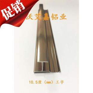 厂家直销 3米支价 板装 集成墙面板竹木纤维快装 饰线条 10.5mm工字