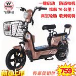 电动电单车