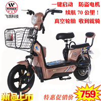 电动车单车
