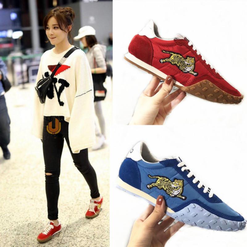 Детская обувь с изображением животных Артикул 584475744144