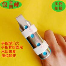 手指骨折固定夹板保护套护指套篮球指关节矫正器手指固定器
