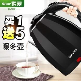 Soar/索爱 CL-A98电热水壶家用自动断电快壶保温电壶电热烧水壶