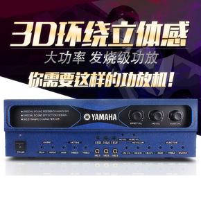 雅马哈 小型会议教学专业卡包音响家用KTV大功率混响防啸叫功放机