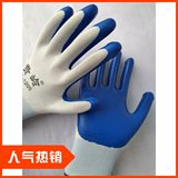 Labor insurance gloves Guiling Dingqing oil-resistant wear-resistant anti-slip Ding Qingguang Dip mechanical water and electricity 9.9