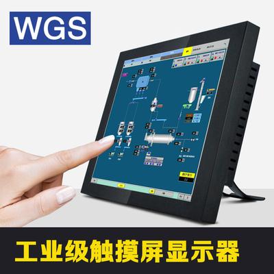 工业级监控显示器
