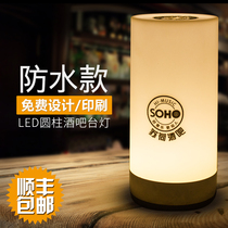遥控喂奶结婚生日节日礼物led小夜灯床头节能台灯起夜照明3d创意