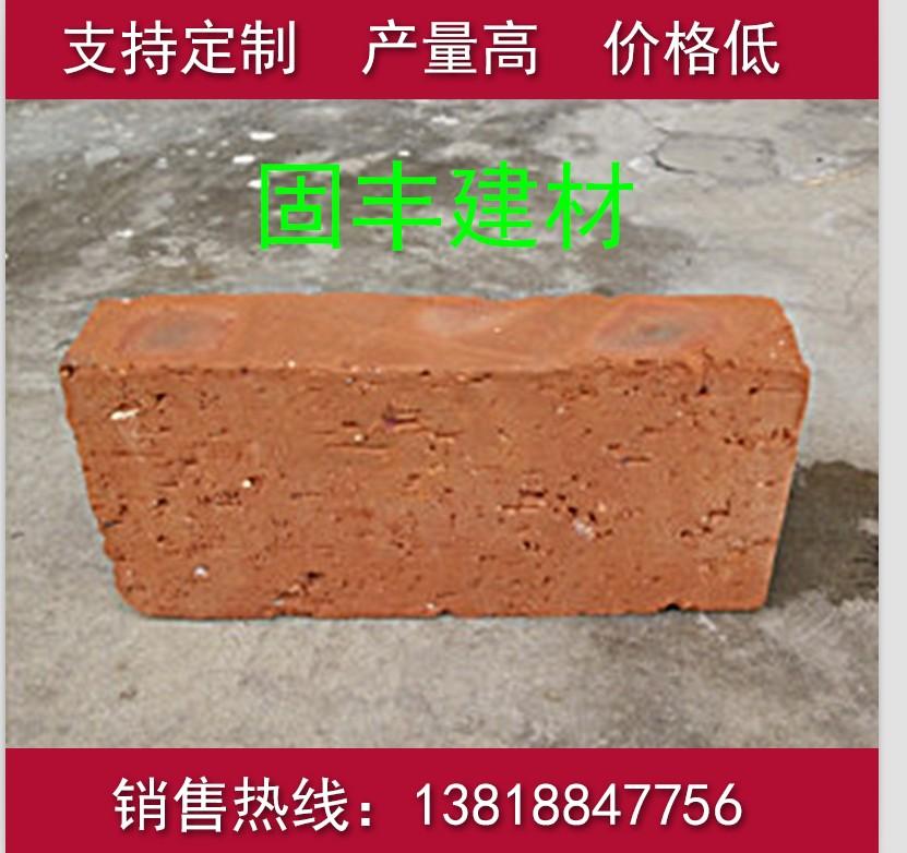 《九五红砖》 标准九五砖 上海全城配送