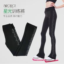 儿童成人花样滑冰服装 SKFORCE星光训练裤 表演加厚成人女飞格瑞