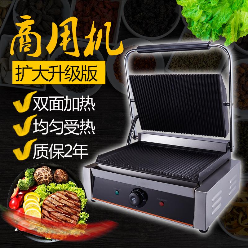 托基司大版面商用帕尼尼机三明治机压板扒炉双面煎牛排机烤鸭肠机