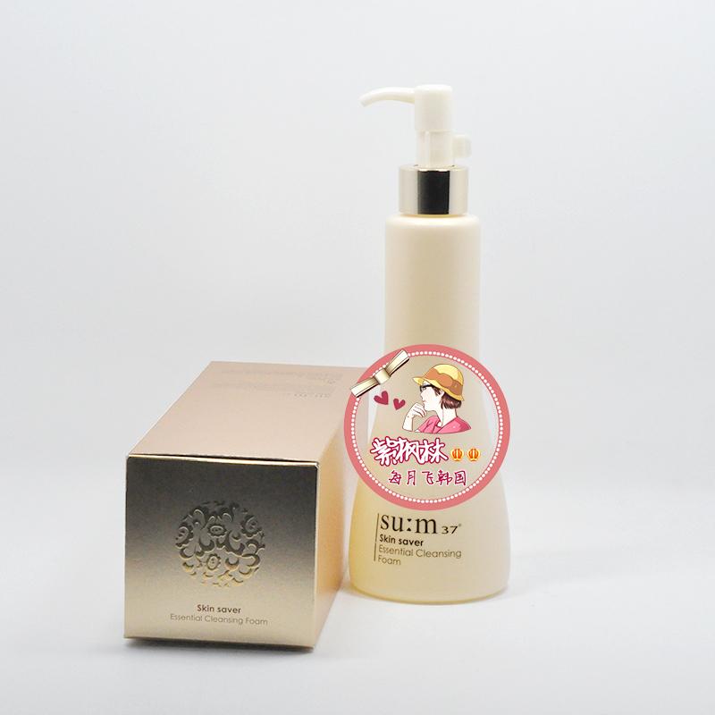 韩国SU:M37 呼吸精华洁面泡沫洗面奶245ml孕妇可用补水保湿