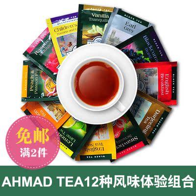 满2件包邮英国亚曼红茶AHMAD水果茶红茶包12风味单片体验组合
