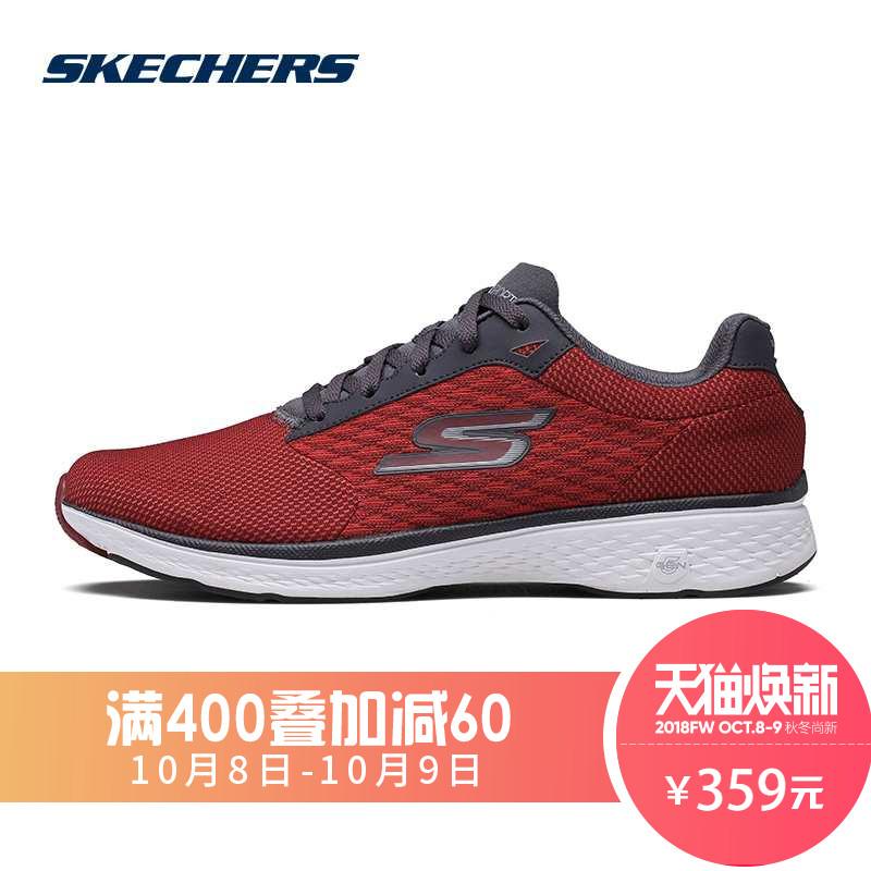 Skechers斯凯奇新款百搭低帮休闲鞋男 缓震舒适健步男鞋54141
