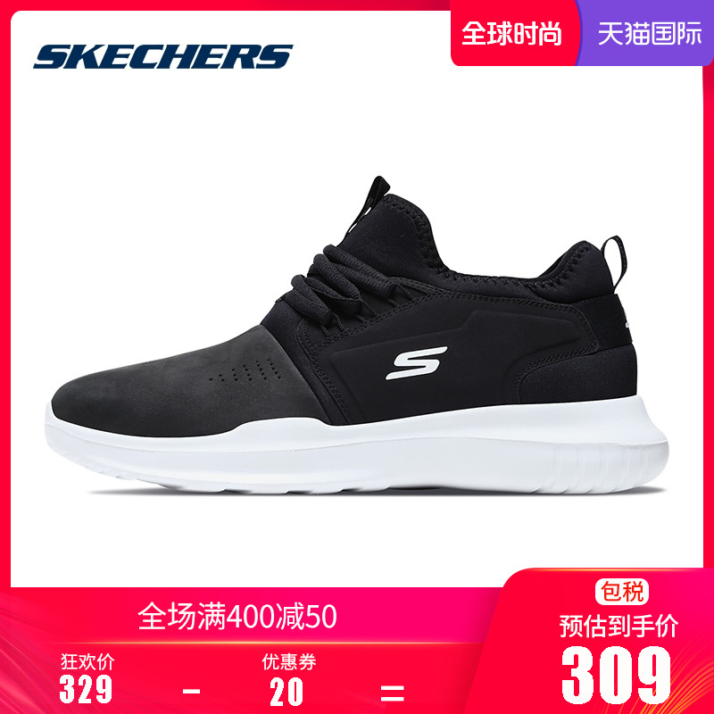 Skechers斯凯奇男鞋新款轻便时尚跑步跑鞋 懒人运动鞋 54846