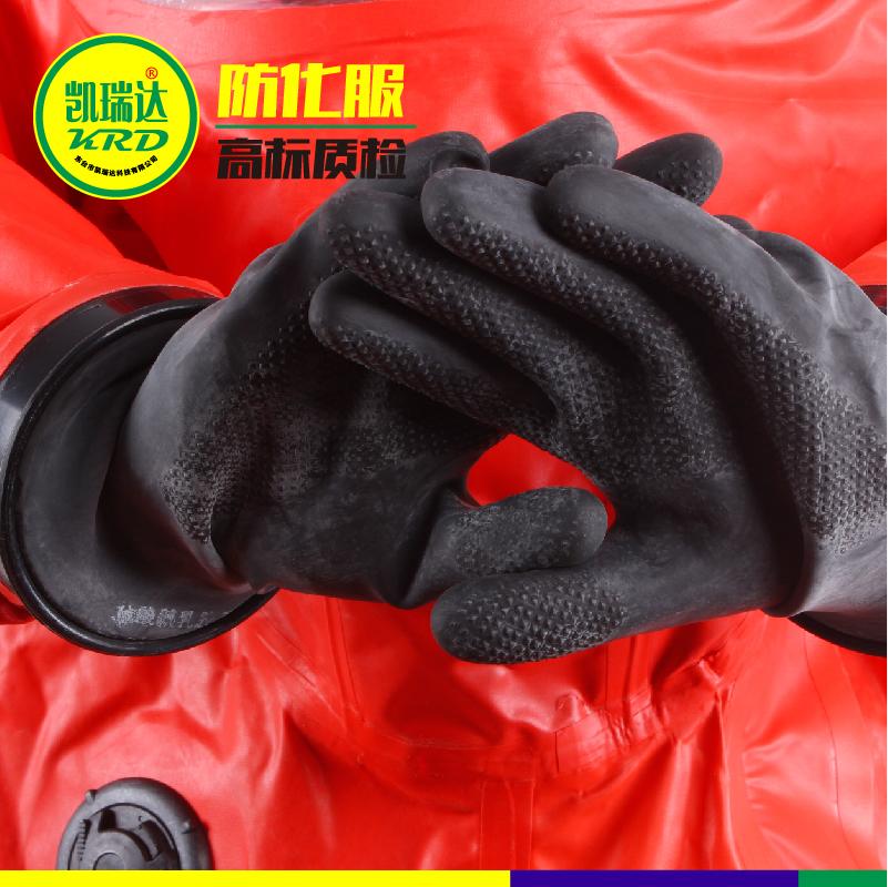 凯瑞达液氨气全密封防化服耐酸碱重型防化服连体消防 防护服
